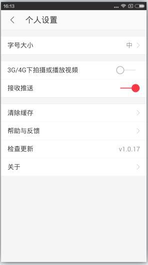 北京时间 4.0.1-第5张图片-cc下载站