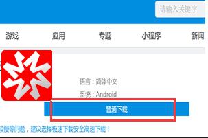 米宅 v1.0.2 安卓版-第3张图片-cc下载站