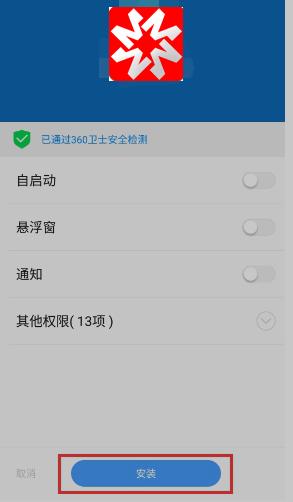 米宅 v1.0.2 安卓版-第4张图片-cc下载站