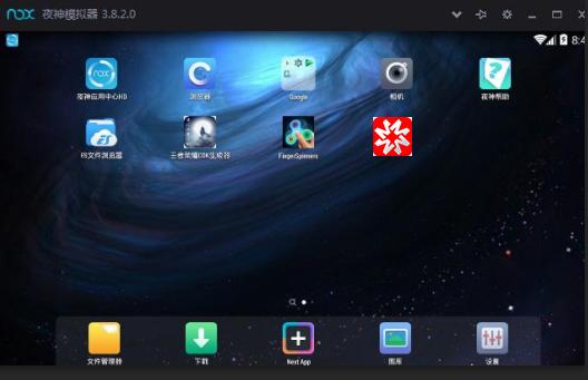米宅 v1.0.2 安卓版-第5张图片-cc下载站