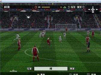 实况足球8 中文版-第2张图片-cc下载站