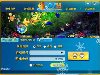 91y游戏中心 2.9.4-第6张图片-cc下载站