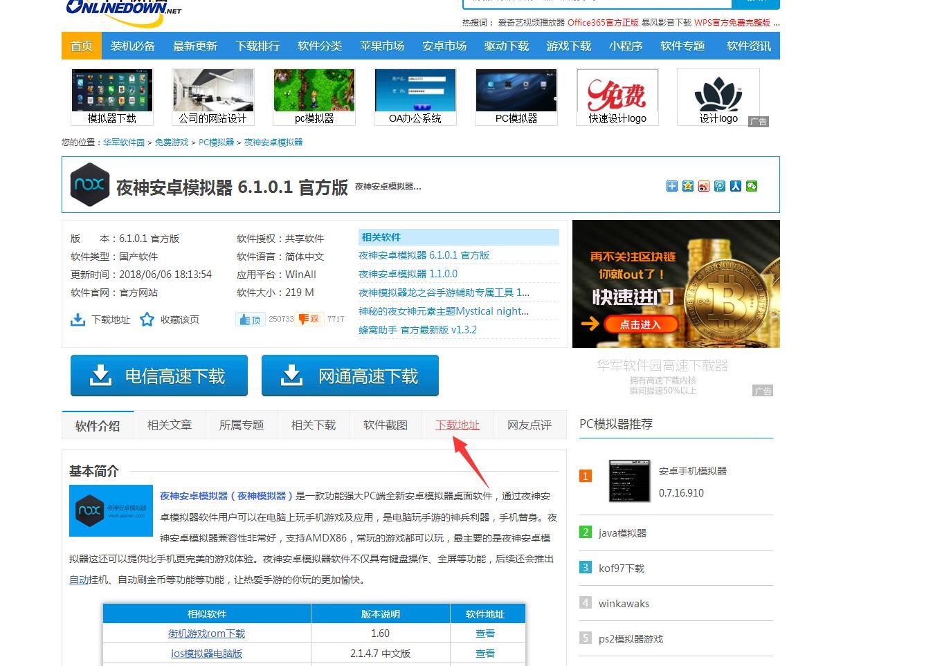 抱抱 4.0.1 安卓版-第10张图片-cc下载站