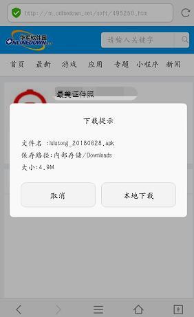最美证件照 2.0.2 手机版-第3张图片-cc下载站