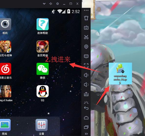 抱抱 4.0.1 安卓版-第18张图片-cc下载站