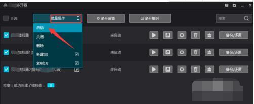 抱抱 4.0.1 安卓版-第17张图片-cc下载站
