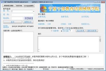 王者荣耀电脑版 3.5.6.1-第2张图片-cc下载站