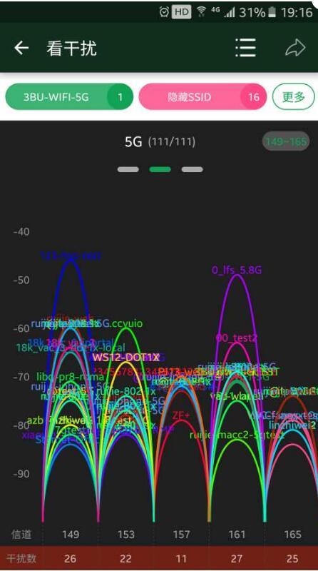 WiFi魔盒 3.5.1-第3张图片-cc下载站