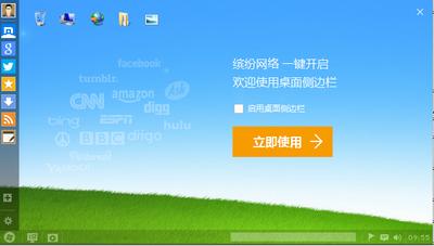 傲游云浏览器 5.3.8-第4张图片-cc下载站