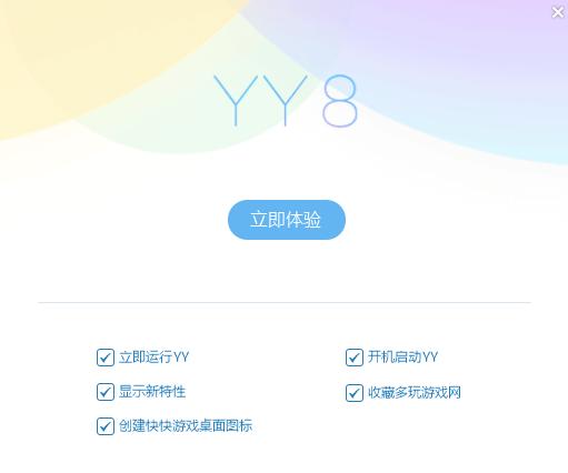 YY HD 5.0.1 官方版-第4张图片-cc下载站