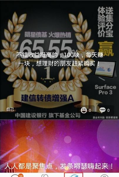 旺信 3.9.9-第5张图片-cc下载站