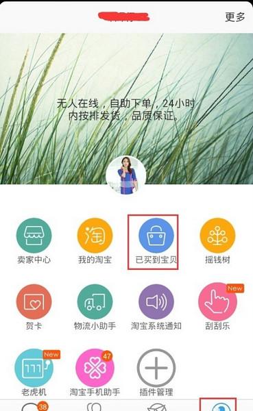 旺信 3.9.9-第6张图片-cc下载站