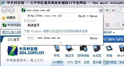 Internet Explorer 8.0(64位) 中文版-第3张图片-cc下载站
