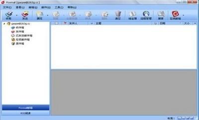 腾讯Foxmail 7.2.14-第3张图片-cc下载站