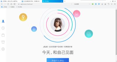 QQ浏览器 10.5-第2张图片-cc下载站
