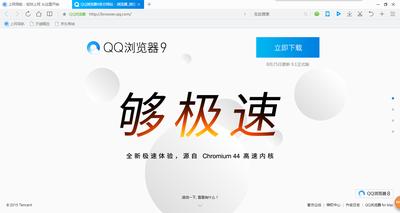 QQ浏览器 10.5-第4张图片-cc下载站