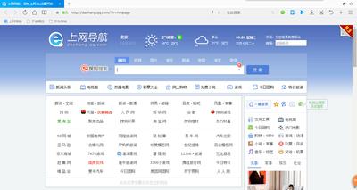 QQ浏览器 10.5-第5张图片-cc下载站