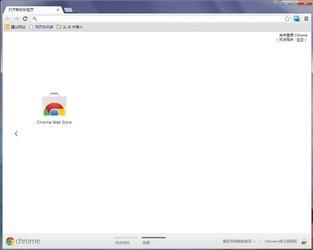 Google Chrome浏览器 80.0-第5张图片-cc下载站