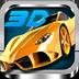 疯狂飙车3D 1.7