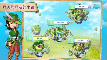 梦幻庄园 1.3.8-第2张图片-cc下载站