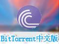 BitTorrent 7.10.5