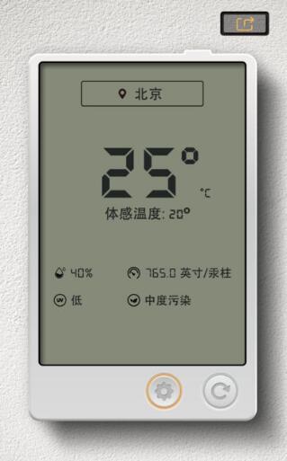 数字温度计 12-第2张图片-cc下载站