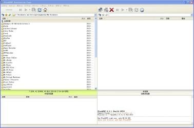 FlashFXP 5.4-第2张图片-cc下载站