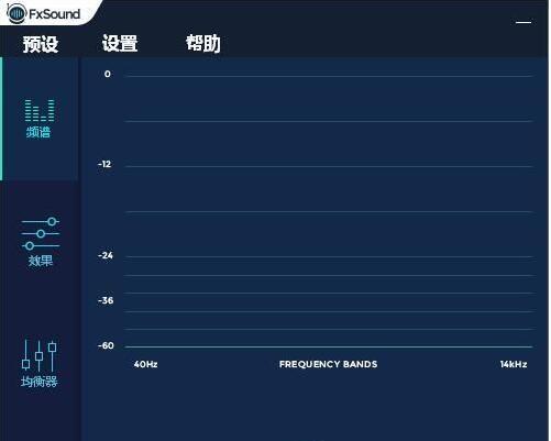 DFX Music Player Enhancer Pro 1.3-第2张图片-cc下载站