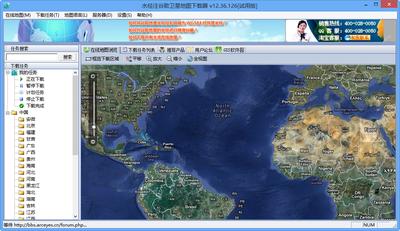 高清卫星谷歌地图 25.5.0.1-第2张图片-cc下载站