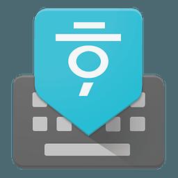 Google(谷歌)韩语输入法 1.5.3