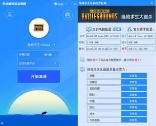 海豚网游加速器 5.1-第3张图片-cc下载站