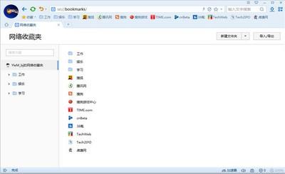 搜狗高速浏览器 10.0尝鲜版-第2张图片-cc下载站
