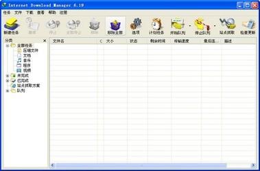 IDM 6.36.1-第2张图片-cc下载站