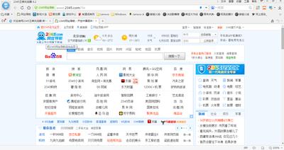 2345王牌浏览器 9.9.0-第2张图片-cc下载站