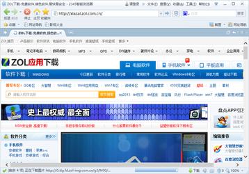2345王牌浏览器 9.9.0-第5张图片-cc下载站