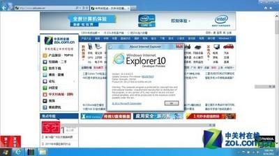 Internet Explorer 10(32位)-第3张图片-cc下载站