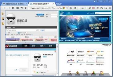 真酷游戏浏览器 1.2.6-第3张图片-cc下载站