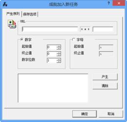 网络蚂蚁(NetAnts) 1.25 中文版-第3张图片-cc下载站