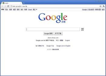 Google Chrome浏览器 80.0-第2张图片-cc下载站