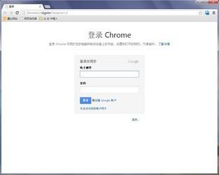 Google Chrome浏览器 80.0-第6张图片-cc下载站