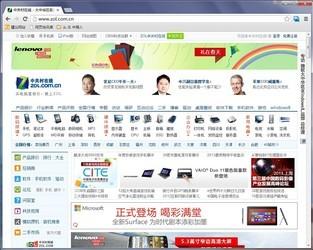 Google Chrome浏览器 80.0-第4张图片-cc下载站