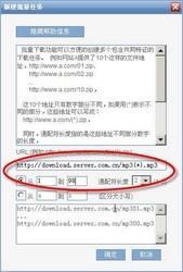 Web迅雷(迅雷网页版) 1.93.2-第2张图片-cc下载站