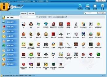 网维大师 9.1.5-第2张图片-cc下载站