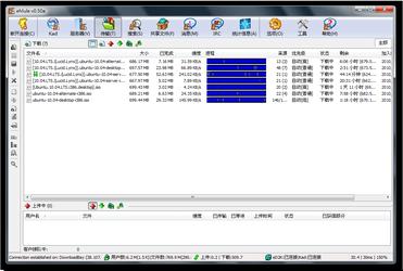 eMule 0.50a Katana 2.0-第2张图片-cc下载站