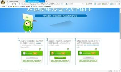 千影浏览器 2.2.2-第4张图片-cc下载站