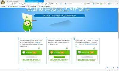 千影浏览器 2.2.2-第5张图片-cc下载站