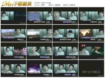 MTV下载精灵2010 1.4.1-第2张图片-cc下载站