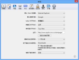 Safari 5.34-第4张图片-cc下载站