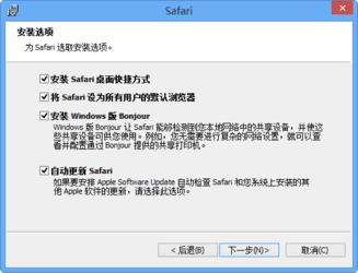 Safari 5.34-第5张图片-cc下载站