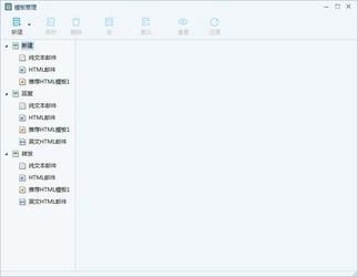 网易邮箱大师 4.13.2-第3张图片-cc下载站